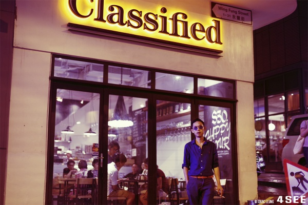 Classified on Wing Fung Street